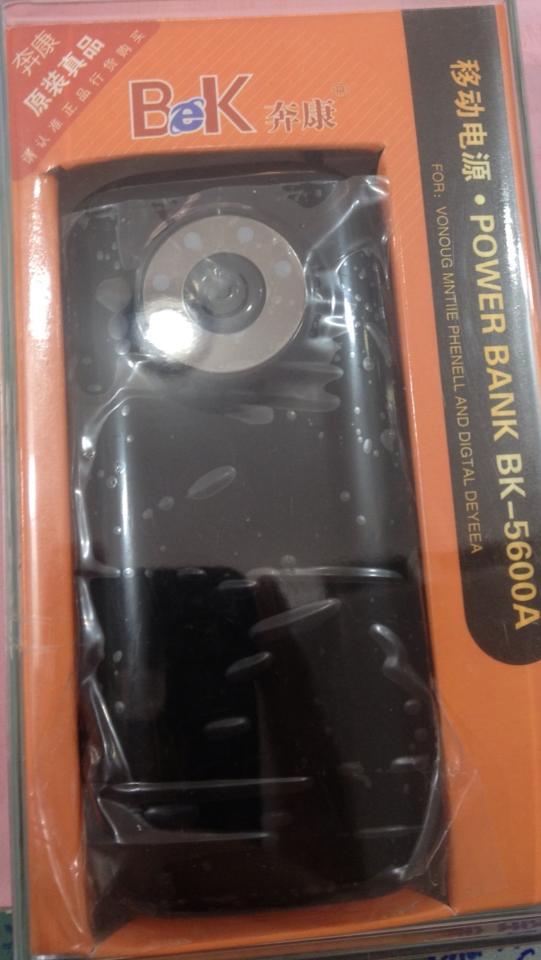 Sạc dự trữ điện PowerBank 5000a